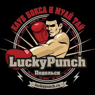 Логотип боксёрский клуб