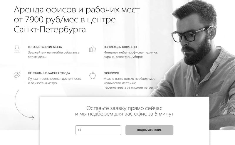 Пример веб-дизайна LM